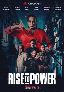 فيلم Rise to Power KLGU 2019 مترجم