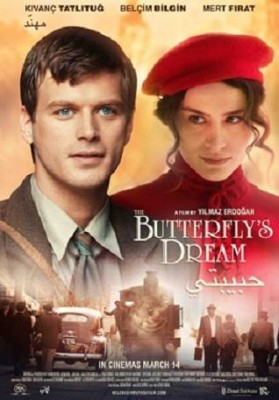 فيلم The Dream of a Butterfly مترجم