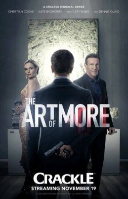 مسلسل The Art of More