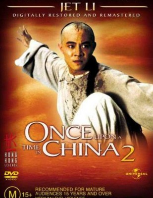 فيلم Once Upon A Time In China 2 كامل مترجم