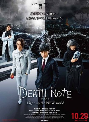 مشاهدة فيلم Death Note Desu noto Light Up the New World 2016 مترجم
