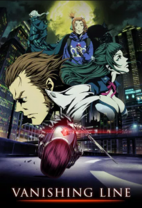 انمي Garo Vanishing Line