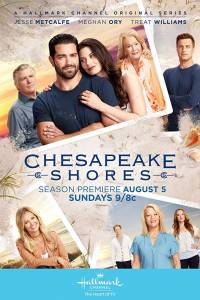 مسلسل Chesapeake Shores الموسم 4